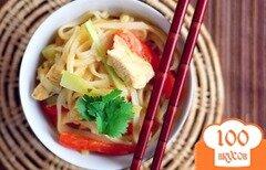 Фото рецепта: «Рисовая лапша по-тайски с кокосовым молоком и карри»