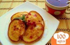 Фото рецепта: «Оладьи с красной смородиной»