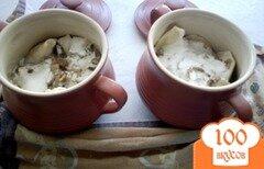 Фото рецепта: «Вареники в горшочках по-домашнему»