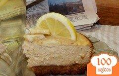"""Фото рецепта: «Запеканка творожная """"банановые облака""""»"""