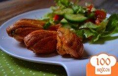 Фото рецепта: «Закусочные мадленки»