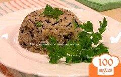 Фото рецепта: «Дикий и пропаренный рис с зеленым горошком и сайрой»