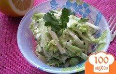 Фото рецепта: «Зеленый салат»