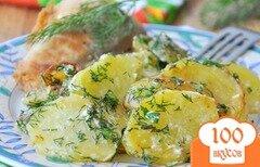 Фото рецепта: «Картофель со сливками»