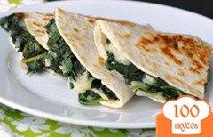Фото рецепта: «Кесадилья со шпинатом»