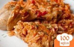 Фото рецепта: «Курица с рисом в томате»