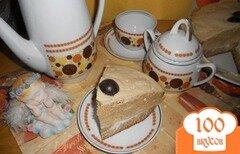Фото рецепта: «Торт кофейно-лимонный»