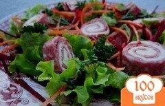 Фото рецепта: «Салат с рулетиками из салями и сыра»