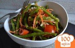 Фото рецепта: «Острый салат из зеленой фасоли»