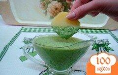 Фото рецепта: «Зелёный соус»