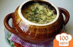 Фото рецепта: «Картофель с грибами в горшочках»