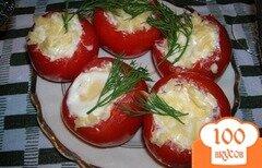 Фото рецепта: «Помидоры с сыром и ветчиной»