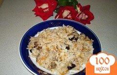 Фото рецепта: «Нежная и ароматная паэлья с куриными сердечками и черносливом»