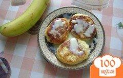 Фото рецепта: «Сырники с бананами»
