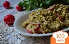 Фото рецепта: «Салат с зеленым горошком, редисом и артишоками»