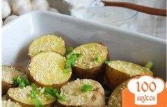 Фото рецепта: «Картофель, запеченный с чесноком и кунжутом, со сметанным соусом»
