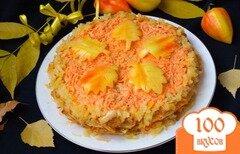 Фото рецепта: «Картофельный торт с морковно-сырной прослойкой»