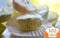 Фото рецепта: «Мини семифреддо с лимонным вкусом»