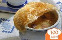 Фото рецепта: «Суп луковый в горшочках»