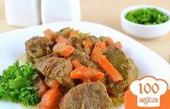 Фото рецепта: «Тушеная говядина»