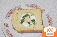 Фото рецепта: «Бутерброд с яйцом и укропом»