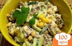 Фото рецепта: «Печеночный салат»