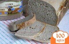 Фото рецепта: «Постный хлеб с мукой из семян льна»