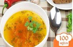 Фото рецепта: «Суп из индейки»
