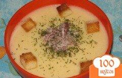 Фото рецепта: «Картофельный суп-пюре с сыром»