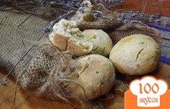 Фото рецепта: «Булочки суповые с укропом»