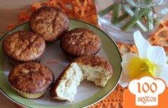 Фото рецепта: «Кексики с овсянкой, творогом и абрикосовым джемом»