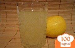 Фото рецепта: «Лимонный квас»
