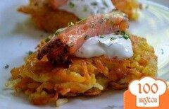 Фото рецепта: «Южные латкес со сметанным соусом»