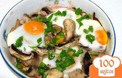 Фото рецепта: «Яичница в духовке»