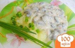 Фото рецепта: «Грибы в сметанном соусе»