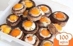 Фото рецепта: «Грибы запеченные с яйцами»