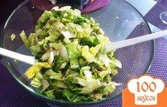 Фото рецепта: «Салат зеленый»