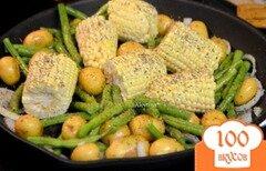 Фото рецепта: «Картофель с кукурузой и зеленой фасолью»
