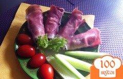 Фото рецепта: «Закуска из прошутто»