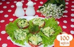 Фото рецепта: «Закусочные помидоры с тунцом под шубой»