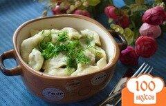 Фото рецепта: «Пельмени по-сибирски в хлебопечке»