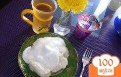 Фото рецепта: «Творожные вареники»