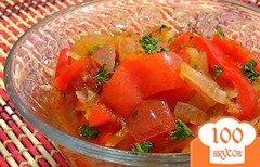Фото рецепта: «Лечо из болгарского перца»