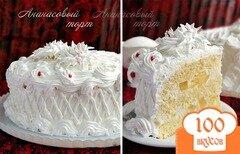 Фото рецепта: «Ананасовый торт»