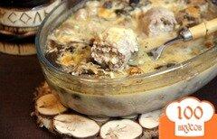 Фото рецепта: «Зразы с сыром, запечённые в сливочно-грибном соусе»