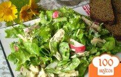 Фото рецепта: «Салат с цыпленком-гриль»