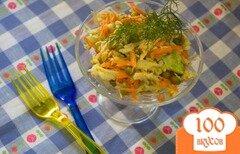 Фото рецепта: «Салат с капустой, курицей и морковью»