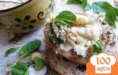 Фото рецепта: «Шпинат под сыром с кедровыми орешками»