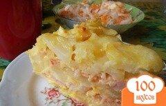 Фото рецепта: «Картофельная запеканка с капустой»