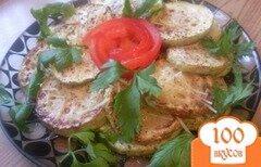 Фото рецепта: «Кабачки с сыром и прованскими травами»